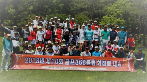 골프365클럽