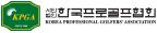 한국프로골프협회