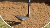 많은 볼 회전을 위하여 모래를 얇게 친다