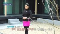 VOD,SBS골프아카데미, SBS골프 아카데미 투어 프로 스페셜 (2)
